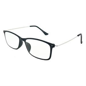 1ddc561136949d Leesbril Heren Zwart   Zilver